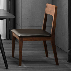 뫼블레 CHAIR 301 Walnut Leather
